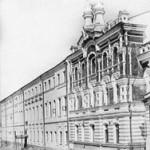 История училища с 1994 года